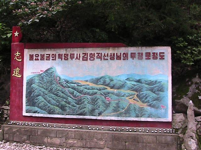 Fotos de las Crónicas de Un Viaje a Corea Indicaciones