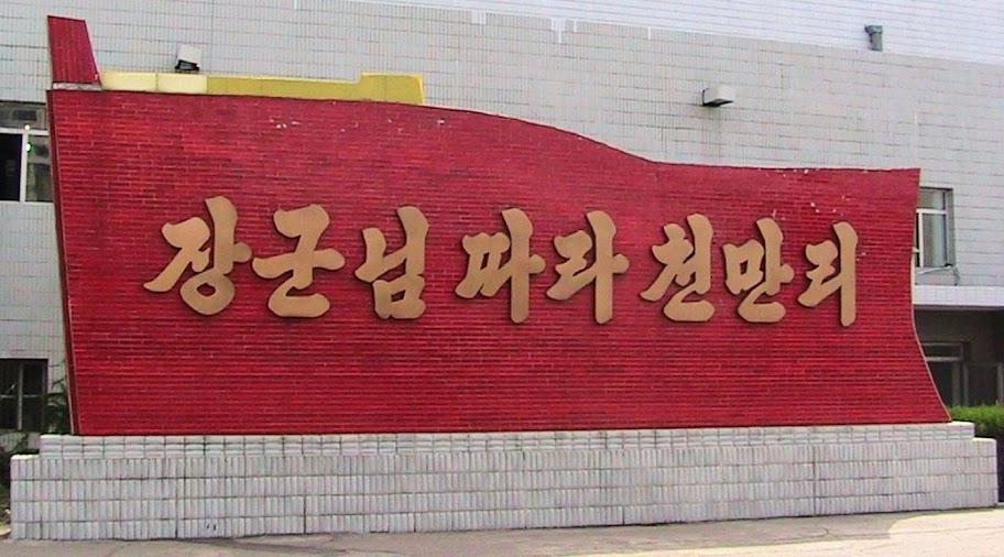 Fotos de las Crónicas de Un Viaje a Corea Fabrica%20de%20cables%20%282%29
