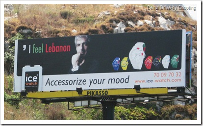 lebanon (2)