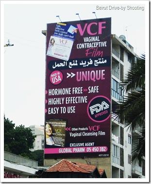 VCF (3)
