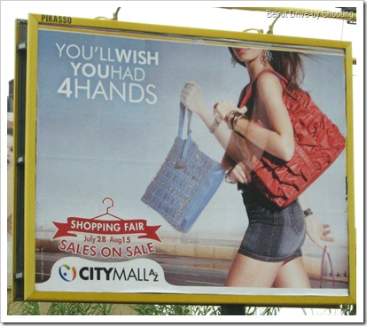 City Mall (2)