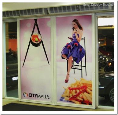 citymall AZ (4)