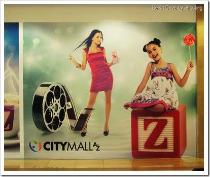 citymall AZ (6)