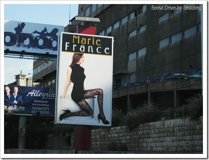 marie france (8)