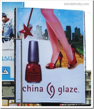 china glaze (2)