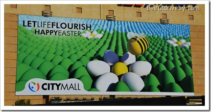 citymall (3)
