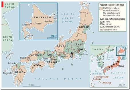 Japon - Démographie