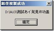 2008-11-18_141736