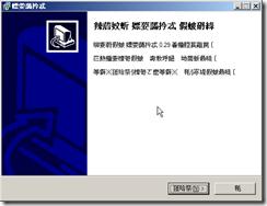 2008-12-10_103004