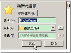 2009-03-12_234451