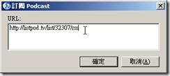 2009-05-29_125259