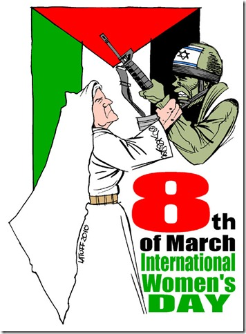 8th_of_March_in_Palestine_by_Latuff2
