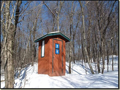 A Gatineau Park outhouse - Western Cabin