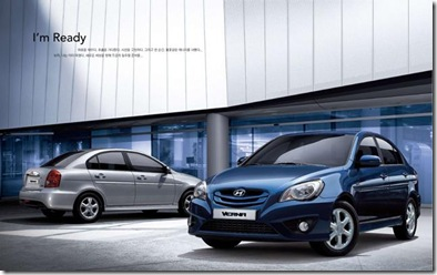 new_facelift_Verna_Hyundai-0