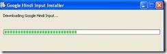 google-hindiinput-downloading