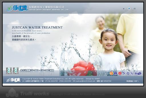 佳士康包裝飲用水工業股份有限公司-工業科技類
