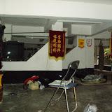 Guangzhou 2005 Apartment