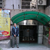 Guangzhou 2005 Mai Gei Wong School