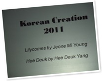 View Korean Creation LOGO