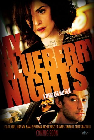 blueberrynights-poster1