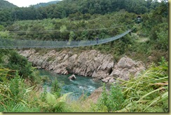 Gorge Swingbridge