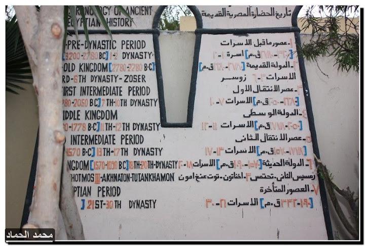 القريه الفرعونيه fraunih%20%28134%29.