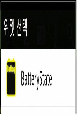 Battery State