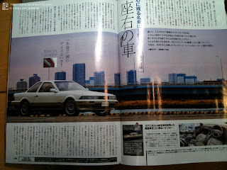 トヨタ ソアラ 3.0GT LIMITED 雑誌掲載