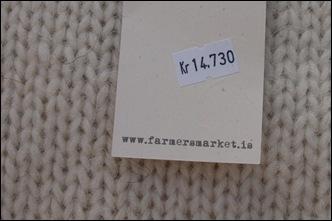 PA273059