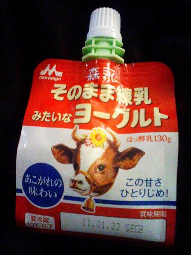 そのまんま練乳みたいなヨーグルト