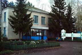 Беловодское лесоохотничье хозяйство принимает заказы