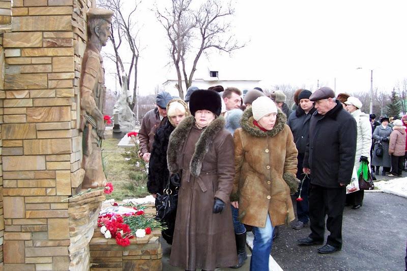 Митинг памяти воинам-интернацоналистам