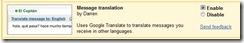 gmail_message_translation