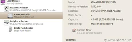 disk usage تعرف علي القرص الصلب