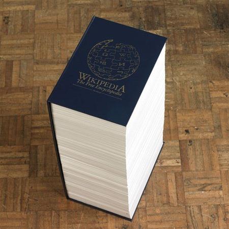 كتاب الموسوعة الحرة ويكيبيديا