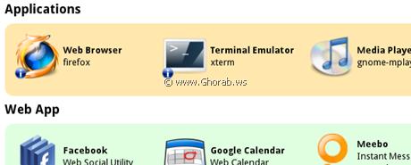 البرامج الافتراضية في توزيعة xpud