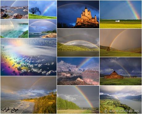 Rainbow-Wallpapers