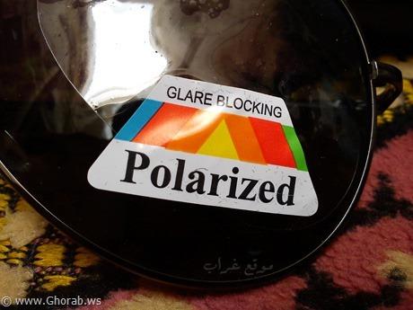 Glare Blocking - Polarized