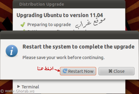Restart the system to complete the upgrade