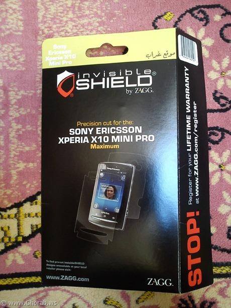 Invisible Shield for sony ericsson X10 Mini PRO