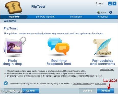 Welcome FilpToast