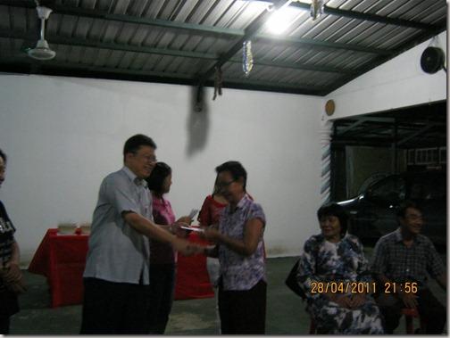 ganang2011c