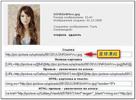 2008-12-01_175428