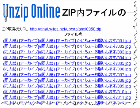 2009-01-21_175353