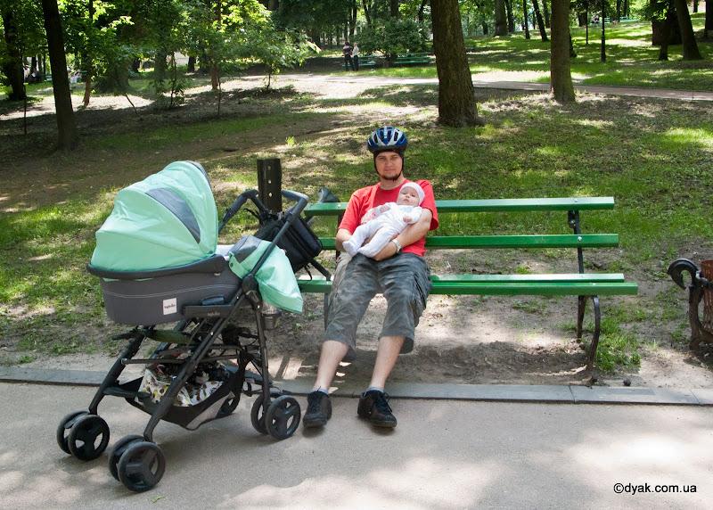 Обід в парку