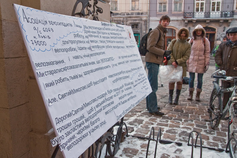 Лист до Миколая від велосипедистів