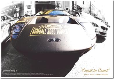 2009 Rally Brochure-1