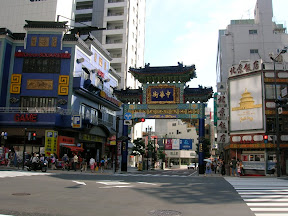 110 - Puerta Choyo-Mon.JPG