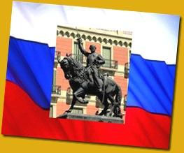 Prim Rússia