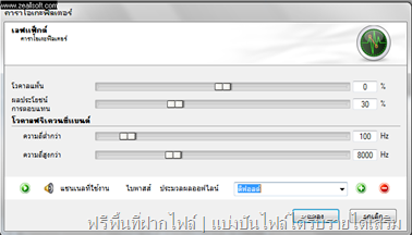 nero_wave_editor_2
